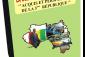Vers la sortie d'un nouvel ouvrage intitulé : « La Guinée dans le Changement, Acquis et Perspectives de la 3ème République » (Publireportage)